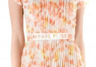 Pliseli Elbise 6